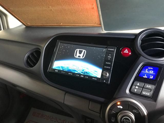 ホンダ インサイト LS HDDインターナビ