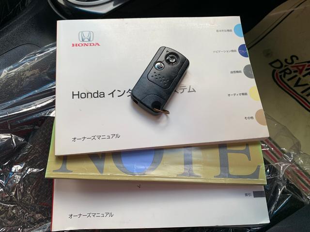 「ホンダ」「フィット」「ステーションワゴン」「沖縄県」の中古車14