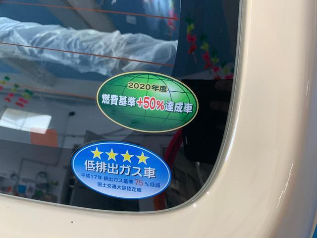 L セーフティサポート非装着 新車(17枚目)