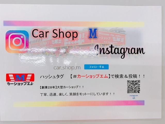 当店公式Instagram!検索して頂いて是非フォローしてください!