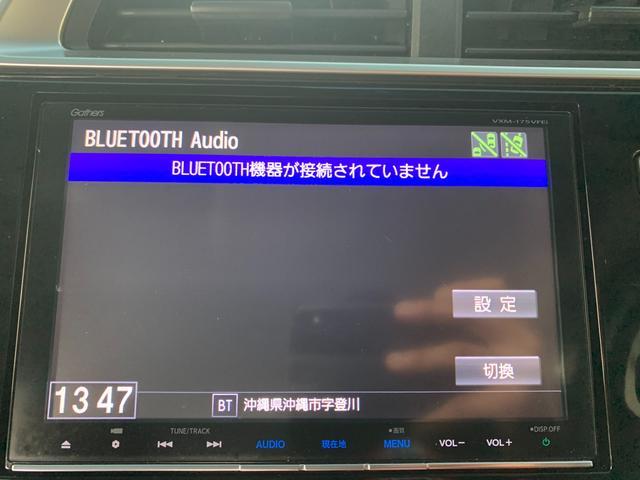 L ホンダセンシング ギャザズ8インチナビ Bluetooth対応 TVフルセグ対応 バックカメラ ハーフレザーシート アダプディプクルーズコントロール スマートキー2つ LEDライト ホンダセンシング 新品タイヤアルミ(10枚目)