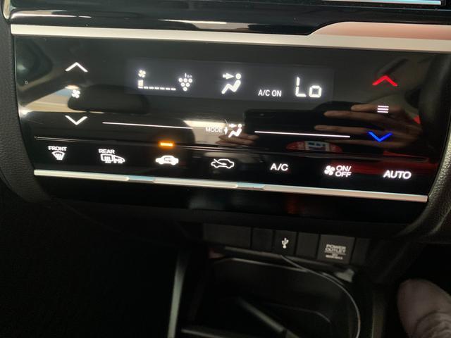 L ホンダセンシング ギャザズ8インチナビ Bluetooth対応 TVフルセグ対応 バックカメラ ハーフレザーシート アダプディプクルーズコントロール スマートキー2つ LEDライト ホンダセンシング 新品タイヤアルミ(14枚目)