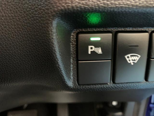 L ホンダセンシング ギャザズ8インチナビ Bluetooth対応 TVフルセグ対応 バックカメラ ハーフレザーシート アダプディプクルーズコントロール スマートキー2つ LEDライト ホンダセンシング 新品タイヤアルミ(27枚目)