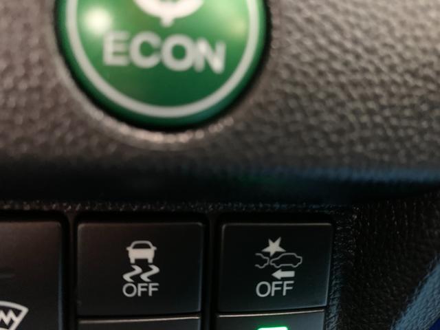 L ホンダセンシング ギャザズ8インチナビ Bluetooth対応 TVフルセグ対応 バックカメラ ハーフレザーシート アダプディプクルーズコントロール スマートキー2つ LEDライト ホンダセンシング 新品タイヤアルミ(28枚目)