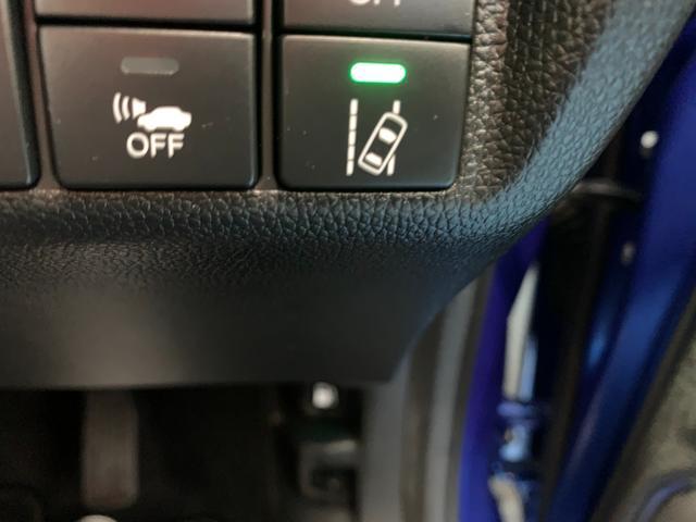 L ホンダセンシング ギャザズ8インチナビ Bluetooth対応 TVフルセグ対応 バックカメラ ハーフレザーシート アダプディプクルーズコントロール スマートキー2つ LEDライト ホンダセンシング 新品タイヤアルミ(30枚目)