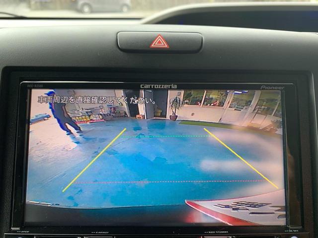 G・ホンダセンシング 社外DVDナビ Bluetooth対応 TVワンセグ対応 バックカメラ 7人乗り スマートキー2つ アダプディプクルーズコントロール ETC 両側パワースライドドア HV純正アルミ ホンダセンシング(15枚目)