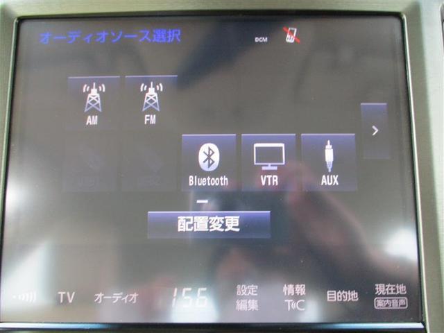 オーディオ機能も充実フルセグTV・DVD再生ブルートゥース!