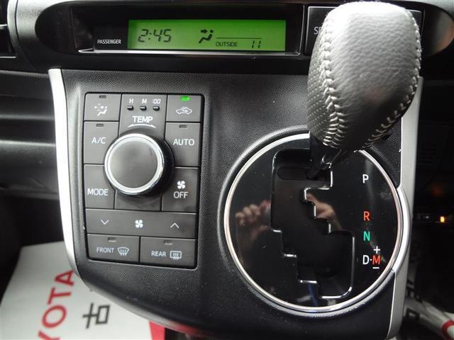 シフトノブ周りです!オートエアコンで快適なドライブを??