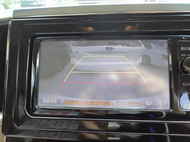 バックモニターで安心・安全駐車できます!