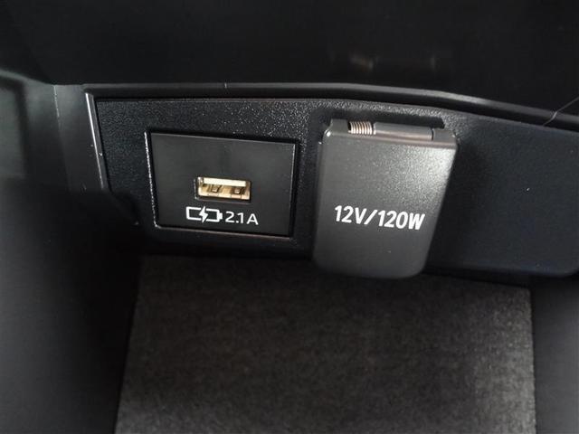 USB端子もありま〜す(>_<)