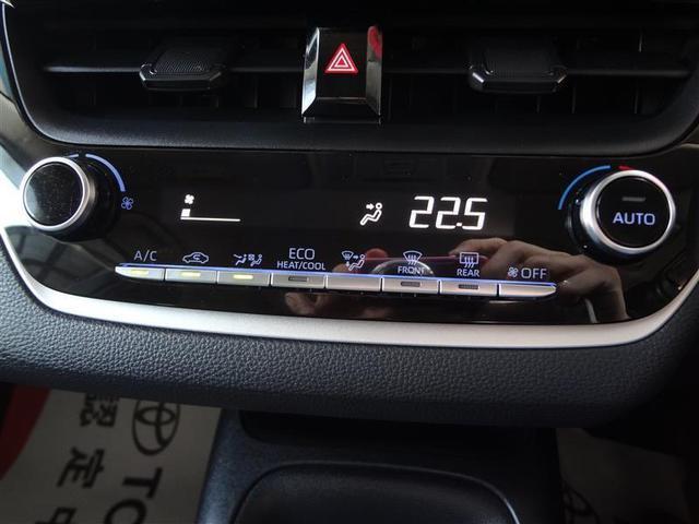 オートエアコン  簡単操作で快適ドライブ〜彡