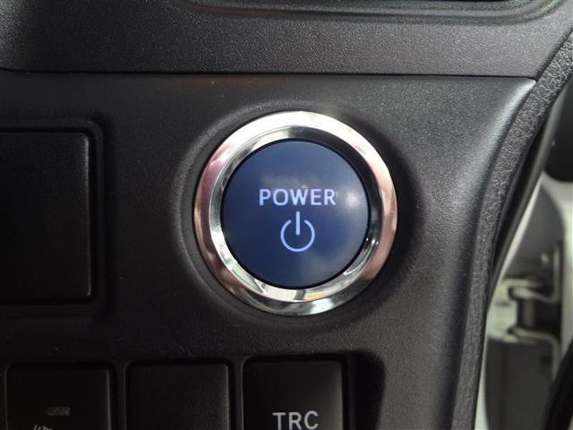 プッシュスタート  ボタンを押すだけでエンジンがかかります!!!