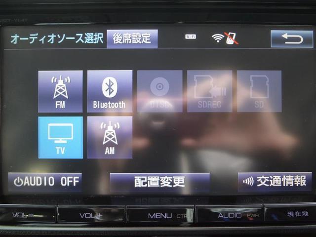 ナビ   テレビも見れま〜す☆