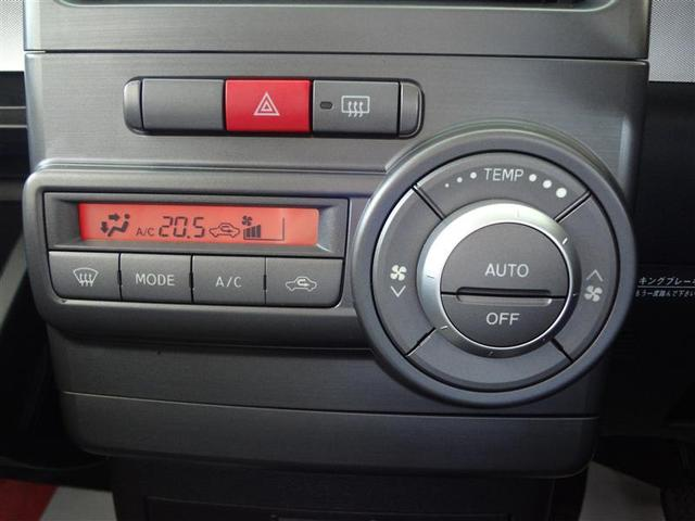 カスタム RS ワンセグ DVDナビ DVD再生 バックカメラ ETC HIDヘッドライト 記録簿 アイドリングストップ(8枚目)