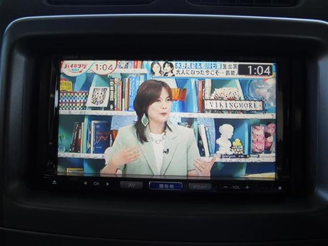 カスタム RS ワンセグ DVDナビ DVD再生 バックカメラ ETC HIDヘッドライト 記録簿 アイドリングストップ(10枚目)
