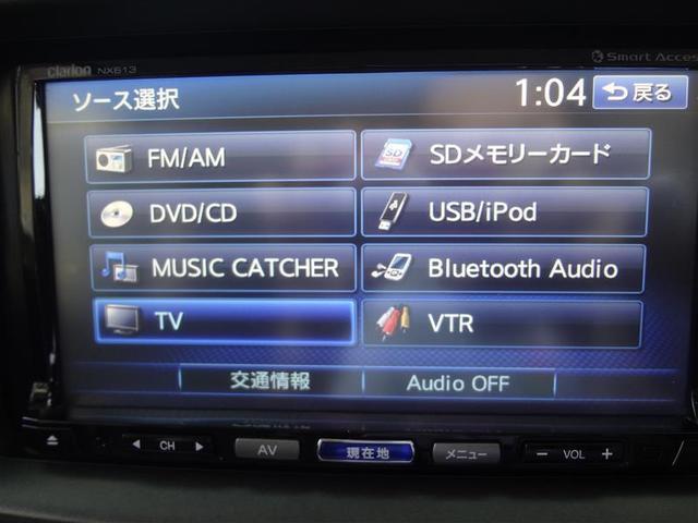カスタム RS ワンセグ DVDナビ DVD再生 バックカメラ ETC HIDヘッドライト 記録簿 アイドリングストップ(11枚目)