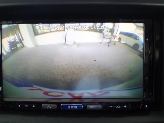 カスタム RS ワンセグ DVDナビ DVD再生 バックカメラ ETC HIDヘッドライト 記録簿 アイドリングストップ(12枚目)