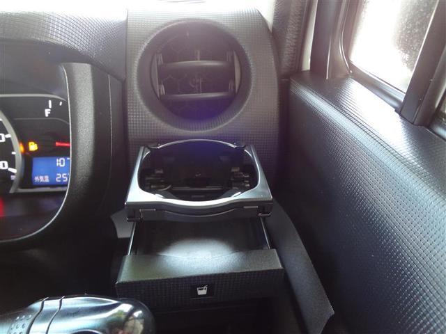 カスタム RS ワンセグ DVDナビ DVD再生 バックカメラ ETC HIDヘッドライト 記録簿 アイドリングストップ(14枚目)