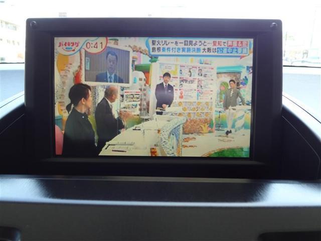 S ASパッケージ ワンセグ HDDナビ DVD再生 バックカメラ ETC 記録簿(11枚目)