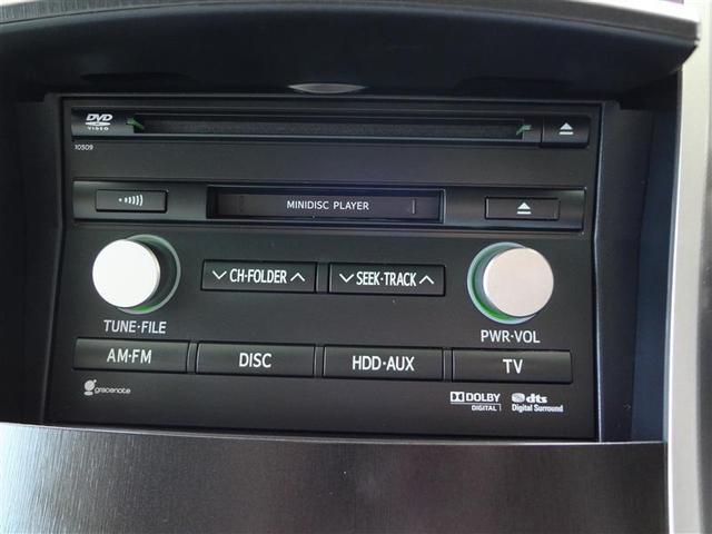 S ASパッケージ ワンセグ HDDナビ DVD再生 バックカメラ ETC 記録簿(14枚目)