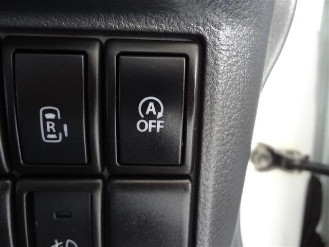 アイドリングストップ  停車時にエンジンも停止して静か〜♪