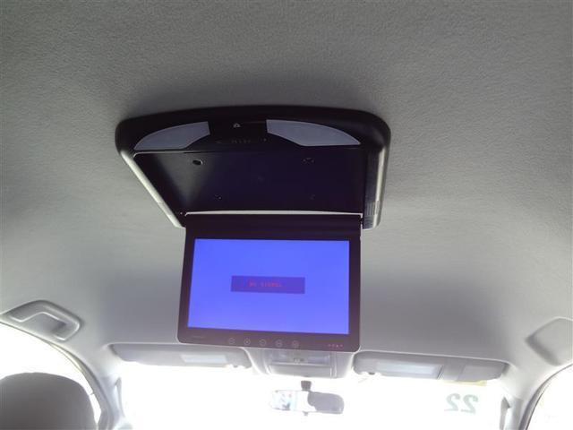 ZS ワンセグ DVDナビ バックカメラ ETC 電動スライドドア HIDヘッドライト ウオークスルー 乗車定員8人 3列シート 記録簿(17枚目)