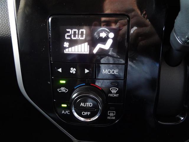 カスタムG フルセグ メモリーナビ バックカメラ 衝突被害軽減システム ドラレコ 両側電動スライド LEDヘッドランプ フルエアロ 記録簿(9枚目)