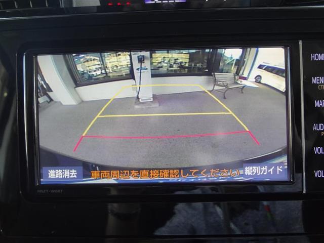 カスタムG フルセグ メモリーナビ バックカメラ 衝突被害軽減システム ドラレコ 両側電動スライド LEDヘッドランプ フルエアロ 記録簿(12枚目)