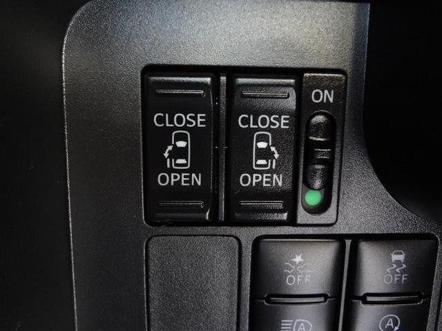 カスタムG フルセグ メモリーナビ バックカメラ 衝突被害軽減システム ドラレコ 両側電動スライド LEDヘッドランプ フルエアロ 記録簿(14枚目)
