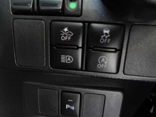 カスタムG フルセグ メモリーナビ バックカメラ 衝突被害軽減システム ドラレコ 両側電動スライド LEDヘッドランプ フルエアロ 記録簿(15枚目)