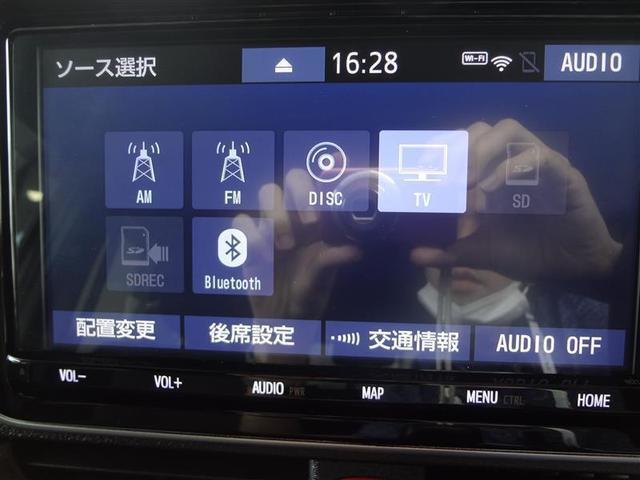 ZS 煌II フルセグ DVDナビ DVD再生 ミュージックプレイヤー接続可 後席モニター バックカメラ 衝突被害軽減システム ETC ドラレコ 両側電動スライド LEDヘッドランプ 乗車定員8人 3列シート(12枚目)