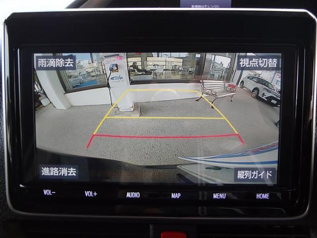 ZS 煌II フルセグ DVDナビ DVD再生 ミュージックプレイヤー接続可 後席モニター バックカメラ 衝突被害軽減システム ETC ドラレコ 両側電動スライド LEDヘッドランプ 乗車定員8人 3列シート(13枚目)