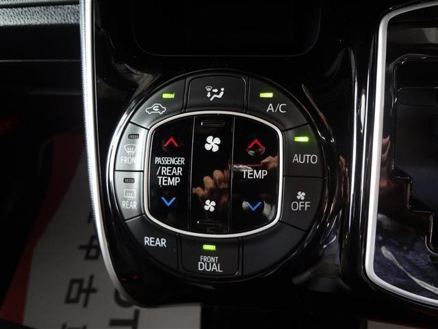 ZS 煌II フルセグ DVDナビ DVD再生 ミュージックプレイヤー接続可 後席モニター バックカメラ 衝突被害軽減システム ETC ドラレコ 両側電動スライド LEDヘッドランプ 乗車定員8人 3列シート(14枚目)