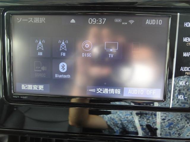 G 4WD フルセグ メモリーナビ DVD再生 バックカメラ 衝突被害軽減システム ETC ドラレコ LEDヘッドランプ ワンオーナー 記録簿(10枚目)