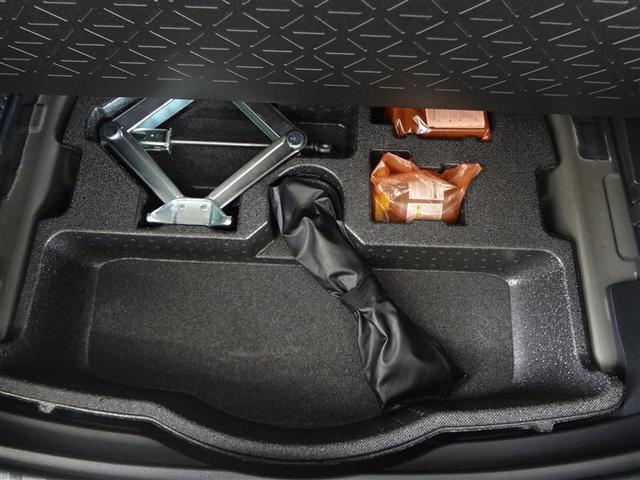 G 4WD フルセグ メモリーナビ DVD再生 バックカメラ 衝突被害軽減システム ETC ドラレコ LEDヘッドランプ ワンオーナー 記録簿(19枚目)