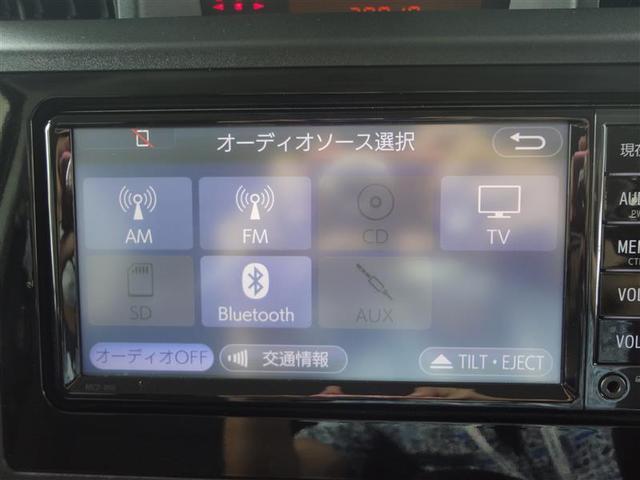 X S ワンセグ メモリーナビ バックカメラ 衝突被害軽減システム ETC 記録簿 アイドリングストップ(10枚目)