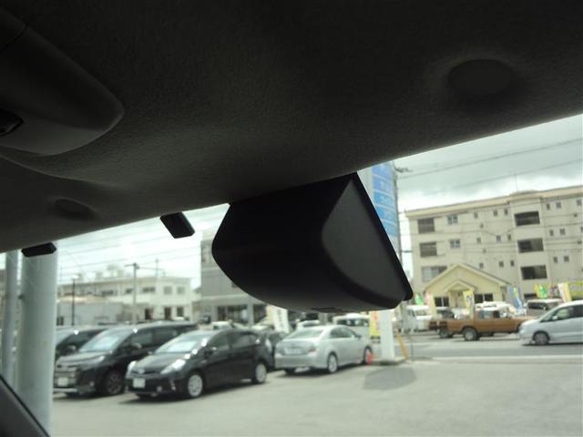 X S ワンセグ メモリーナビ バックカメラ 衝突被害軽減システム ETC 記録簿 アイドリングストップ(13枚目)