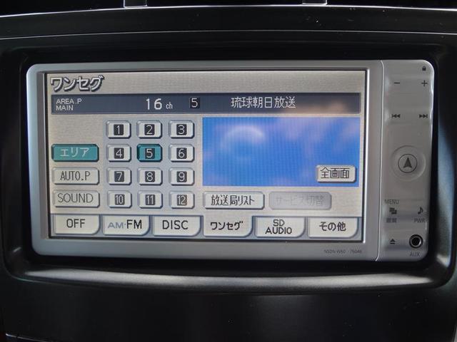 S ワンセグ メモリーナビ DVD再生 バックカメラ 記録簿(12枚目)