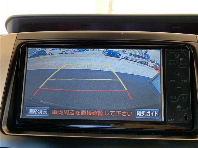 ZS 煌 フルセグ DVDナビ DVD再生 後席モニター バックカメラ ETC 両側電動スライド HIDヘッドライト 乗車定員8人 3列シート 記録簿(29枚目)
