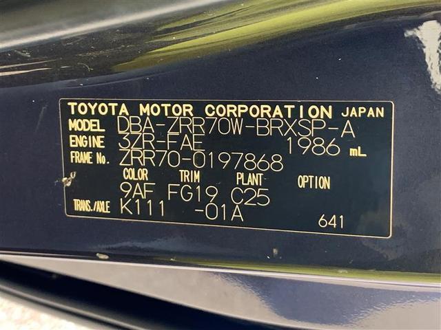 ZS 煌 フルセグ DVDナビ DVD再生 後席モニター バックカメラ ETC 両側電動スライド HIDヘッドライト 乗車定員8人 3列シート 記録簿(31枚目)