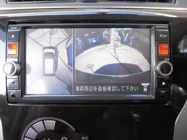 「日産」「デイズ」「コンパクトカー」「沖縄県」の中古車14