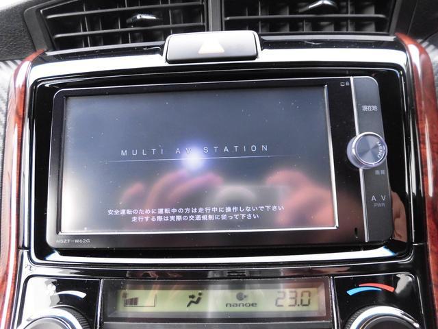 「トヨタ」「カローラフィールダー」「ステーションワゴン」「沖縄県」の中古車13