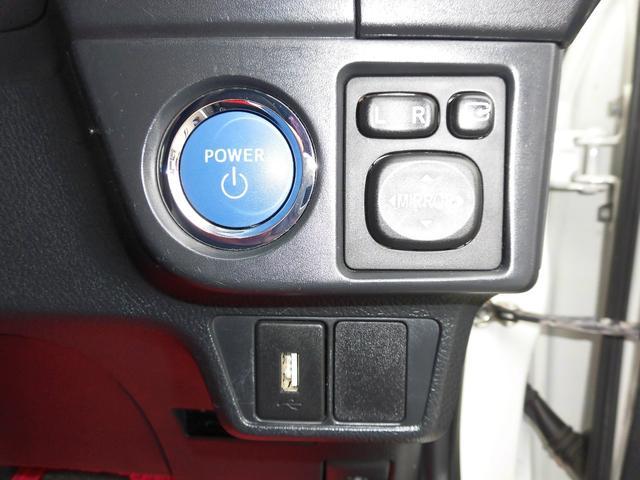 「トヨタ」「カローラフィールダー」「ステーションワゴン」「沖縄県」の中古車18