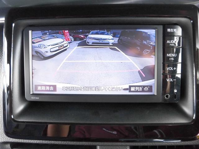 ハイブリッドX ディライトプラス 特別仕様車 両側パワースライドドア SDナビ・地デジTV(14枚目)