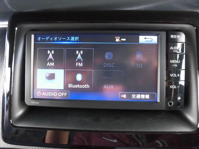 ハイブリッドX ディライトプラス 特別仕様車 両側パワースライドドア SDナビ・地デジTV(24枚目)