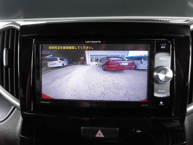 カスタムハイブリッドMV e-assist 両側パワースライドドア SDナビ・フルセグTV・Bluetooth・バックカメラ(13枚目)