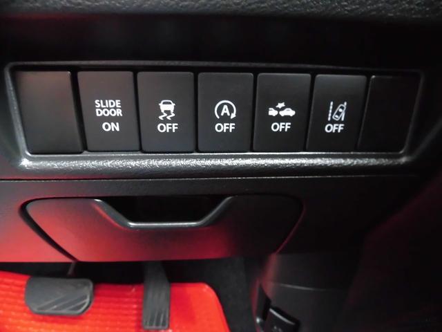 カスタムハイブリッドMV e-assist 両側パワースライドドア SDナビ・フルセグTV・Bluetooth・バックカメラ(15枚目)
