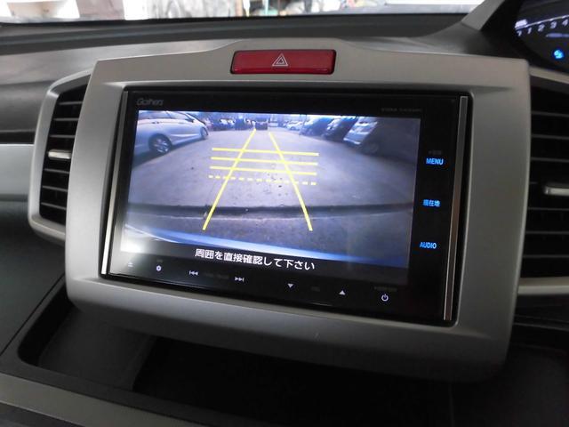 ジャストセレクション 両側パワースライドドア SDナビ・フルセグTV・DVD・Bluetooth・バックカメラ(14枚目)