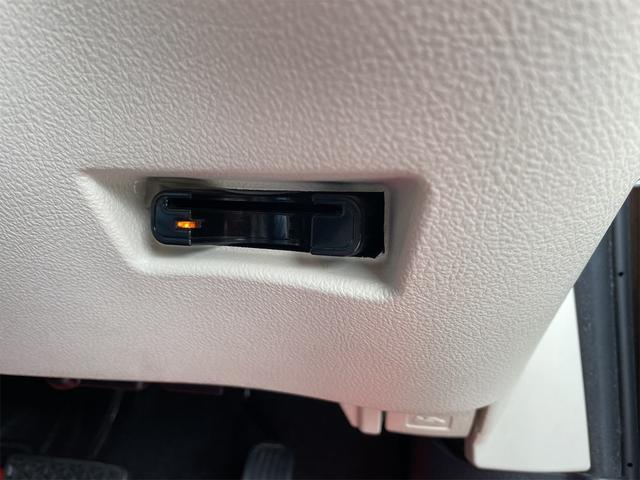 ハイブリッドG トヨタセーフティセンス 両側パワースライドドア SDナビ・フルセグTV・DVD・Bluetooth・バックカメラ(23枚目)