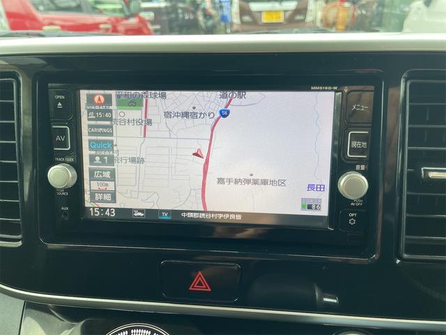 ハイウェイスター ターボ 両側パワースライドドア エマージェンシーブレーキ SDナビ・フルセグTV・DVD・アラウンドビューモニター(12枚目)